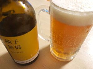 西陣ビールを飲む