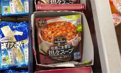 スープが飲みたい