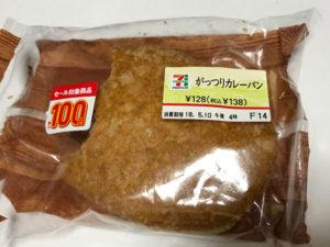 セブンイレブンで100円