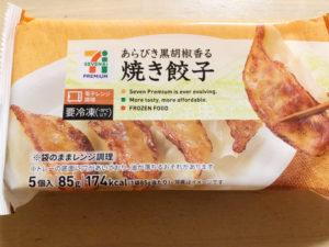 100円の冷凍餃子