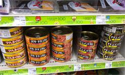 ローソンショップ100の缶詰コーナー