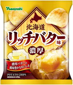 北海道リッチバター味