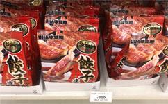 UHA味覚糖「まんま」シリーズ