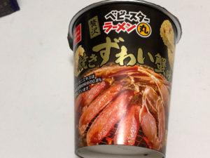 ベビースターラーメン丸の焼きずわい蟹味