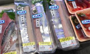 さしみ用の太刀魚