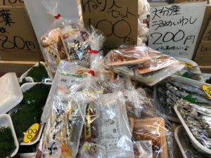 ねり物セット100円