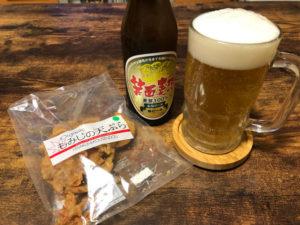 箕面ビールともみじの天ぷら