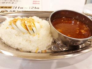 大阪スープカレー