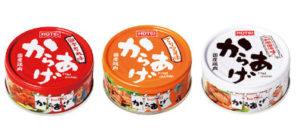 唐揚げの缶詰の種類