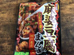 麻婆豆腐のまんま