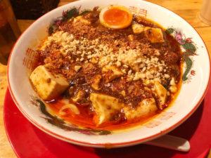 豚骨麻婆麺