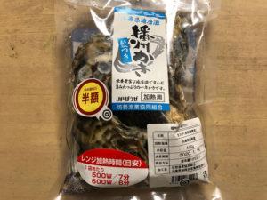 レンジでチンする殻付の牡蠣