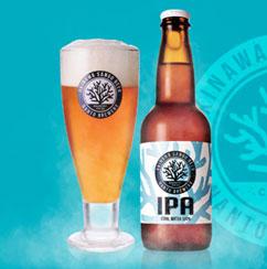 サンゴビール(IPA)