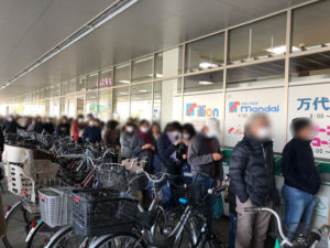 スーパーの入場制限