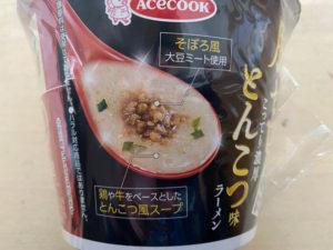 そぼろ風大豆ミート・とんこつ風スープ