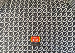 餃子の王将のロゴ